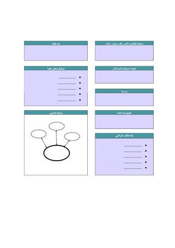SpaceProgramme.pdf